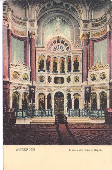 Wiesbaden - Interior of Greek Chapel.jpeg